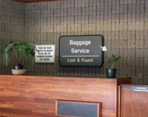 Как найти багаж
